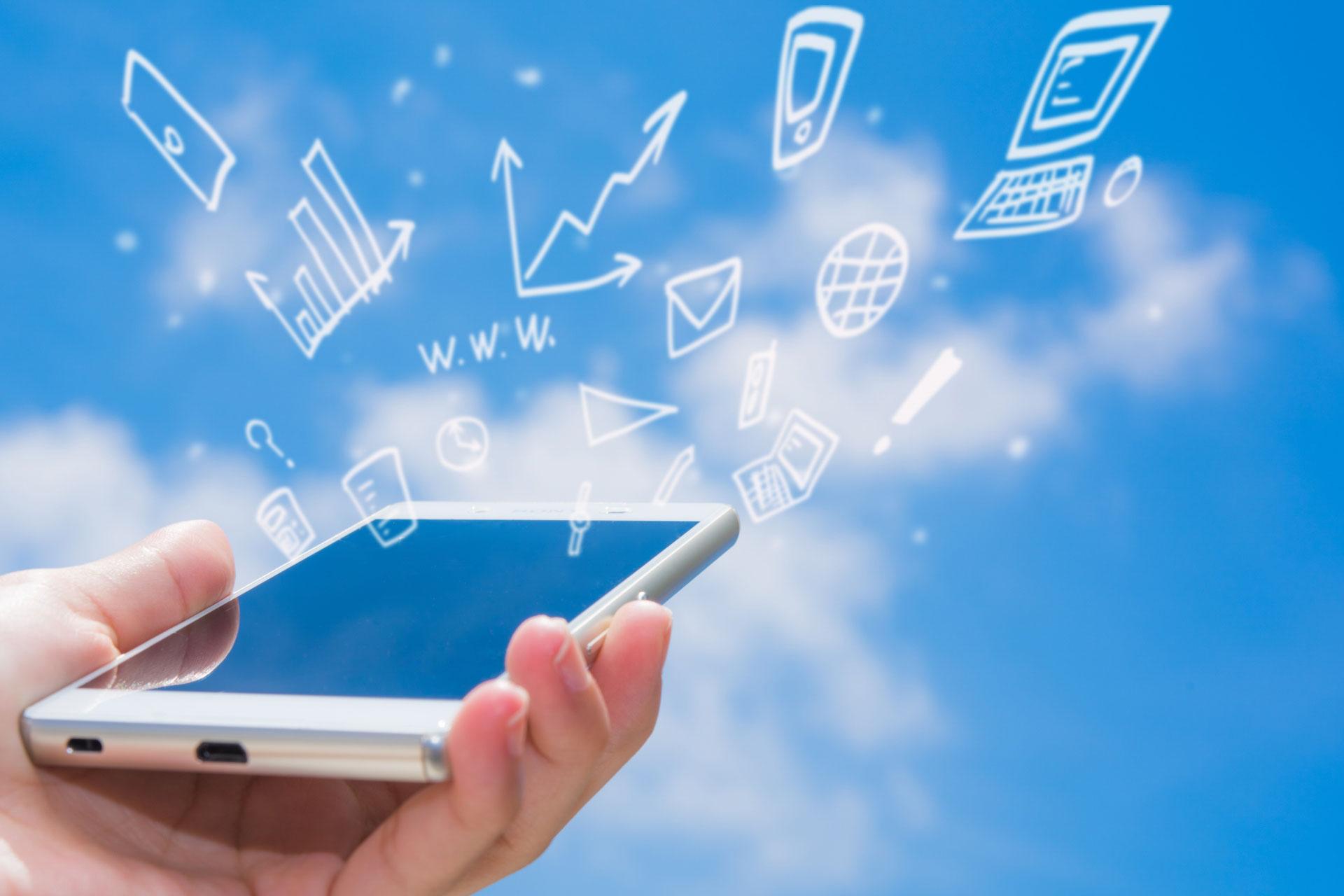 <span>Web&Mobile</span><span>ソリューション<span>